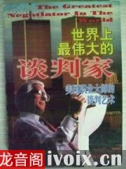 张嘉佳-从你的全世界路过有声小说在线收听