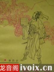 有声小说下载施耐庵演义之金陵断梦录