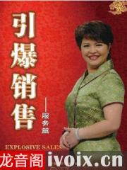 李清照作品配乐朗诵优发国际在线收听