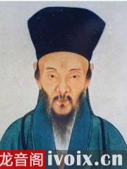 五百年来王阳明_百家讲坛有声书