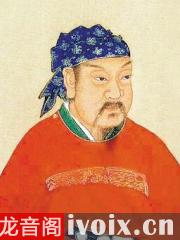 南朝第一帝刘裕传奇优发国际打包下载
