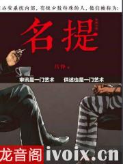 【首发】吕铮_名提优发国际打包下载