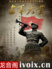 陈玉福_建军大业优发国际打包下载