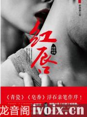 郭晓燕_红唇优发国际打包下载