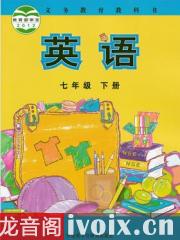 外研社初中英语七年级下册_课文单词朗读优发娱乐打包下载