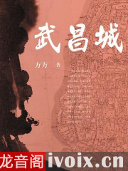方方_武昌城优发国际打包下载
