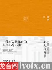 宗昊_临时工优发娱乐打包下载