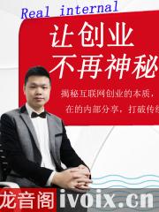 水浒传_全文朗读优发国际在线收听