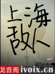 上海敌人优发娱乐打包下载