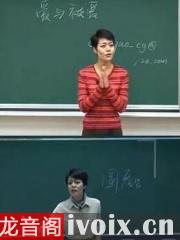 复旦大学陈果情商课讲座合集有声书