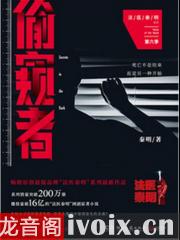 大法医6:偷窥者_优发娱乐_法医秦明优发娱乐打包下载