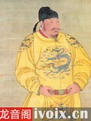 唐朝李世民有声小说打包下载