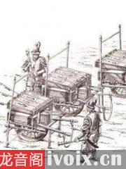 中國歷史謎案有聲書