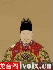皇帝秘史有声书