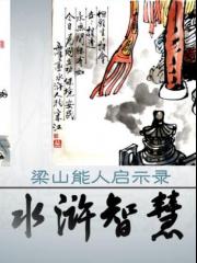 劉震云_一地雞毛有聲小說在線收聽